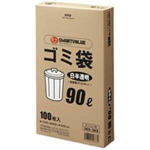 (業務用10セット) ジョインテックス ゴミ袋 LDD 白半透明 90L 100枚 N115J-90