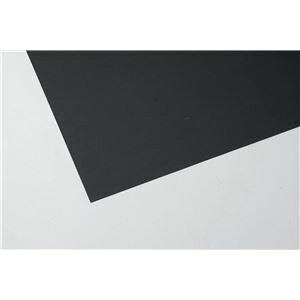 (まとめ)アーテック 両面ブラック(黒)ボール紙 4切10枚組 【×5セット】