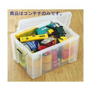 (まとめ) アイリスオーヤマ バックルコンテナ BL-65 クリア 1個入 【×2セット】