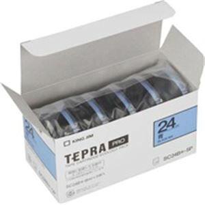 (業務用5セット) キングジム テプラ PROテープ/ラベルライター用テープ 【幅:24mm】 5個入り カラーラベル(青) SC24B-5P