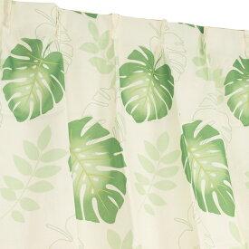 8種類から選べる デザインカーテン ミラーレースセット / 4枚組 4枚セット 100×200cm グリーン / モンステラ柄 洗える 『モンステラ』 九装