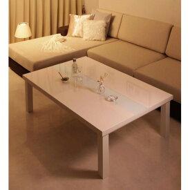 【単品】こたつテーブル 長方形(120×80cm)【ダブルホワイト】 鏡面仕上げ アーバンモダンデザインこたつテーブル【VADIT】バディット