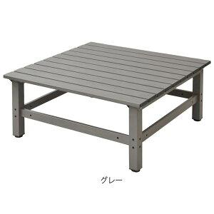 アルミデッキ縁台/踏み台 【幅90cm グレー】 サビに強い仕様 〔テラス 庭 ガーデン〕