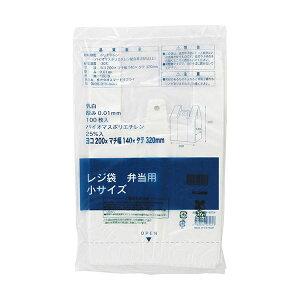 (まとめ)スマートサプライ レジ袋 弁当用(乳白)小 LBSW-B25V 1パック(100枚) 【×50セット】