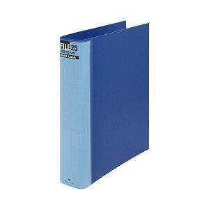 (まとめ) マルマン ダブロックファイル B5タテ 26穴 250枚収容 背幅44mm ブルー F679R-02 1冊 【×10セット】