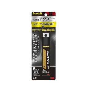 (まとめ) スリーエムジャパン スコッチ チタンコートカッター 替え刃 L 5枚 【×10セット】