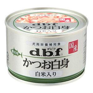 (まとめ)かつお白身 白米入り 150g (ペット用品・犬フード)【×24セット】