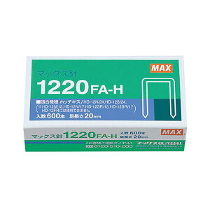 (まとめ) マックス ホッチキス針大型12号シリーズ 100本連結×6個入 1220FA-H 1箱 【×30セット】