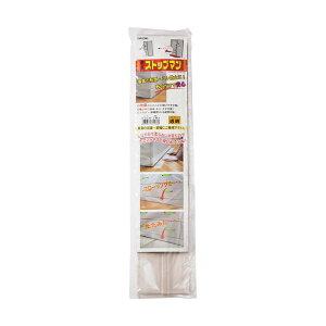 (まとめ)清水 家具ストップマン 600mm 透明SO-KS600C 1パック(2枚)【×5セット】