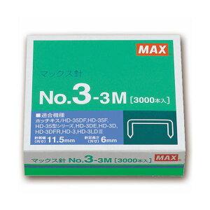 (まとめ) マックス ホッチキス針中型35号・3号シリーズ 50本連結×60個入 No.3-3M 1セット(10箱) 【×2セット】