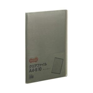 TANOSEE クリアファイル A4タテ 10ポケット 背幅8mm グレー 1セット(80冊)
