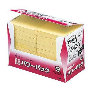 3M ポスト・イット パワーパックノート 再生紙 75×75mm イエロー 6542-Y 1パック(20冊)