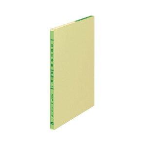 (まとめ) コクヨ 三色刷りルーズリーフ 金銭出納帳(科目なし) A5 25行 100枚 リ-151 1冊 【×10セット】