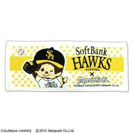 ソフトバンクホークスxモンチッチ フェイスタオル 【2枚セット】プロ野球球団 応援グッズ