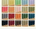 遮光カーテン【MINE】ワインレッド 幅100cm×2枚/丈190cm 20色×54サイズから選べる防炎・1級遮光カーテン【MINE】マ…