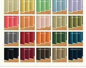 遮光カーテン【MINE】モスグリーン 幅100cm×2枚/丈90cm 20色×54サイズから選べる防炎・1級遮光カーテン【MINE】マイン【代引不可】