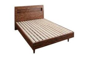 すのこベッド シングル【ウォルナットブラウン】【フレームのみ】 棚・コンセント付デザインすのこベッド【Mowe】メーヴェ