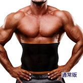 腹巻メンズ頑固−GANKO−/加圧着圧お腹腹ダイエット補正下着矯正腹筋メタボ筋トレ姿勢