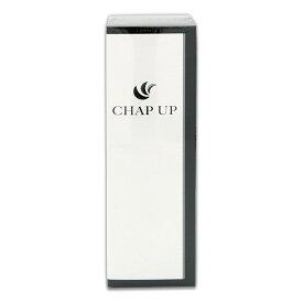チャップアップ (リニューアル分) CHAPUP 育毛剤 育毛ローション 育毛 養毛剤 養毛 スカルプ 頭皮 髪 薄毛 送料無料