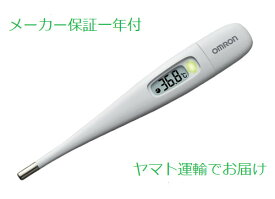 オムロン 15秒 体温計 mc687 けんおんくん 電子体温計 MC-687 メーカー保証1年 送料込み