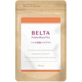 ベルタ葉酸マカプラス 1袋(1ヶ月分) マカ 葉酸 亜鉛 サプリ 妊活 妊娠 サプリ 鉄 スピルリナ ピニトール DHA EPA サプリメント 送料込み ベルタ