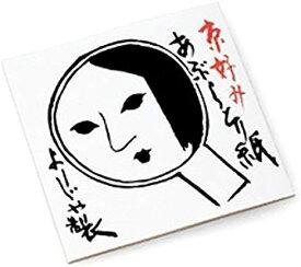よーじや あぶらとり紙 10冊組(1冊 20枚入り) 京都