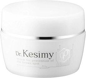 ドクターケシミー Dr.Kesimy G.O 60g 美白 オールインワンジェル シミ シワ そばかすケアクリーム