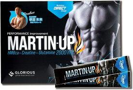 MARTIN-UP マーチンアップ (15袋入り15日分) HMB サプリ クレアチン グルタミン EAA アミノ酸 筋トレ