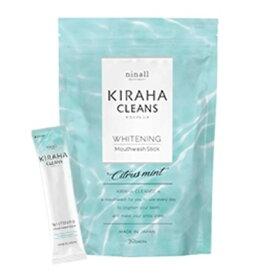 お試し10包 KIRAHA CLEANS キラハクレンズ マウスウォッシュ 口内洗浄 ホワイトニング オーラルケア