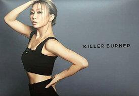 箱なしお試し5包 キラーバーナー KILLER BURNER サプリメント 置き換え ダイエット