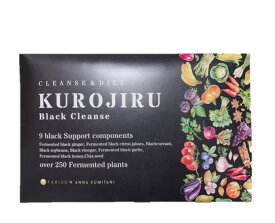 FABIUS 黒汁 KUROJIRU 炭 サプリ クレンズ ダイエット 30包1ヶ月分 日本製 送料込み