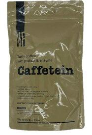 カフェテイン 150g ダイエット コーヒー Caffetein プロテイン 健康食品