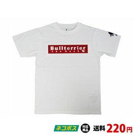 ブルテリア BULL TERRIER bj-470 BULL TERRIER Tシャツ 3D Logo 白