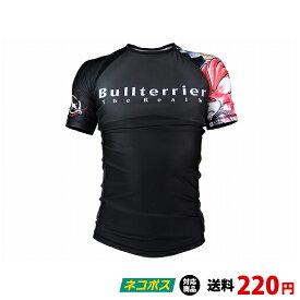 ブルテリア BULL TERRIER bj-120 BULLTERRIER ラッシュガード Fuhai 半袖 黒
