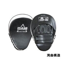 isami イサミ FS-10 パンチングミットTS 格闘技 武道 空手 キックボクシング 総合格闘後