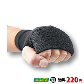 isami イサミ L-307 インナーバンド バンテージ ボクササイズ 格闘技 武道 空手 キックボクシング 総合格闘後
