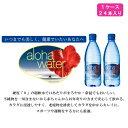 軟水 ピュアウォーター aloha water アロハウォーター 24本 1ケース 水 500ml