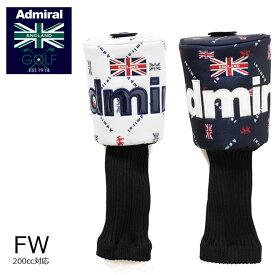 アドミラルゴルフ ヘッドカバー FW用 モノグラムFW (ADMIRAL GOLF ADMG0FH2 アドミラル ゴルフ AdmiralGOLF 合皮 200cc対応)