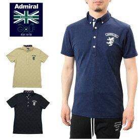 アドミラルゴルフ ポロシャツ半袖 ブリジッドジャガード ボタンダウン (ADMIRAL GOLF ADMA026 メンズ ユニオンジャック 吸水速乾)