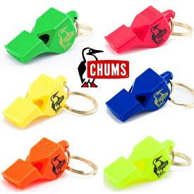 チャムス Fox40 ホイッスル クラシック (CHUMS CH61-0023 Fox40 Whistle Classic 笛 アウトドア スポーツ) ポイント消化 災害時 防災 遭難時にも