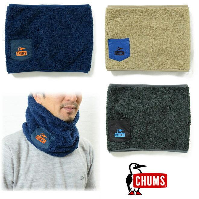 チャムス ボンディングネックウォーマー(CHUMS CH09-1124 Bonding Neck Warmer Long)マフラー 手袋 モコモコ ロングタイプ