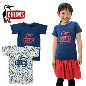 チャムス ラッシュガード ブービーフェイス Tシャツ キッズ 半袖 (CHUMS CH21-1049 LRash Guard Zip Parka 子供用 UV加工 水着 海水浴 サーフィン プール)