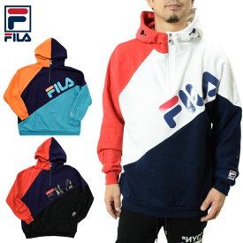 FILA フィラ パーカー ハーフジップ (FM9707 Half zip hoodie ロゴ メンズ レディース)