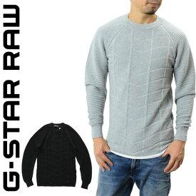 ジースター ロウ クルーネックニット(G-STAR RAW D09554-8403 メンズ Suzaki Moto Knit ニット丸首 シンプル セーター)