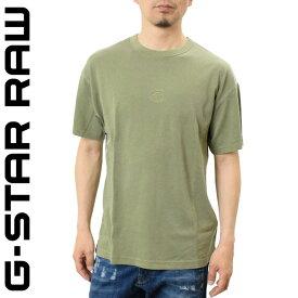 ジースター ロウ ロンク ワンポイント刺繍 ルーズTシャツ 半袖 (G-STAR RAW D08212-9685 メンズ LONQ LOOSE RT S/S T-Shirt メンズ カーキ)