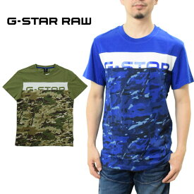 ジースター ロウ Tシャツ カモ柄 迷彩柄 半袖 (G-STAR RAW D12997-336 メンズ Graphic 14 T-shirt 丸首 ブルー カーキ)