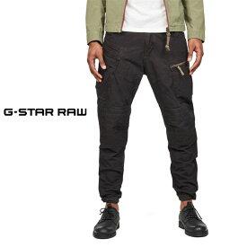 ジースター ロウ カーゴパンツ (G-STAR RAW メンズ D13128-9740-990 Devol Straight Tapered Pant ワークウェアパンツ テーパードフィット )