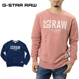 ジースター ロウ スウエット 長袖 フェルトロゴワッペン トレーナー (G-STAR RAW D14725-B349 メンズ Graphic 17 Core Sweater カジュアル ロゴ ロングスリーブ トレーナークルーネック ストレートフィット)