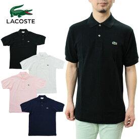 ラコステ L1212 ポロシャツ 半袖 (LACOSTE L1212AL ワンポイント クラシックフィット 父の日 ゴルフ テニス)