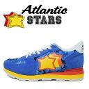 Atlantic STARS アトランティックスターズ スニーカー (ANTARES アンタレス AD-27R ブルー×ブルーカモ×イエロー)